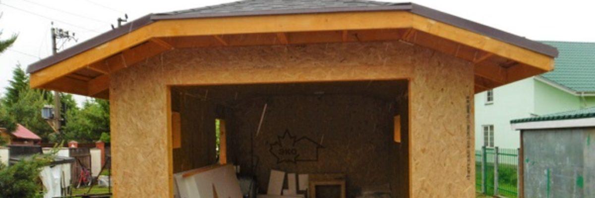 Как самостоятельно построить гараж из СИП панелей