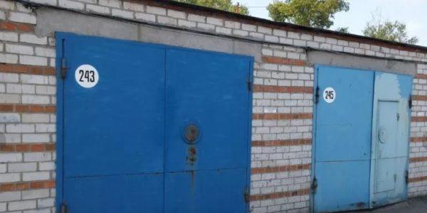 Оформить права собственности на частный гараж