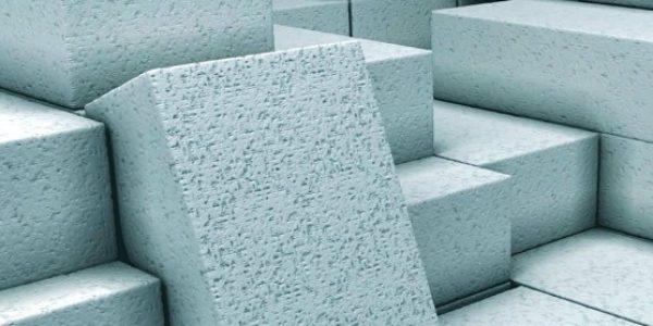 Газосиликатные блоки размеры и цена