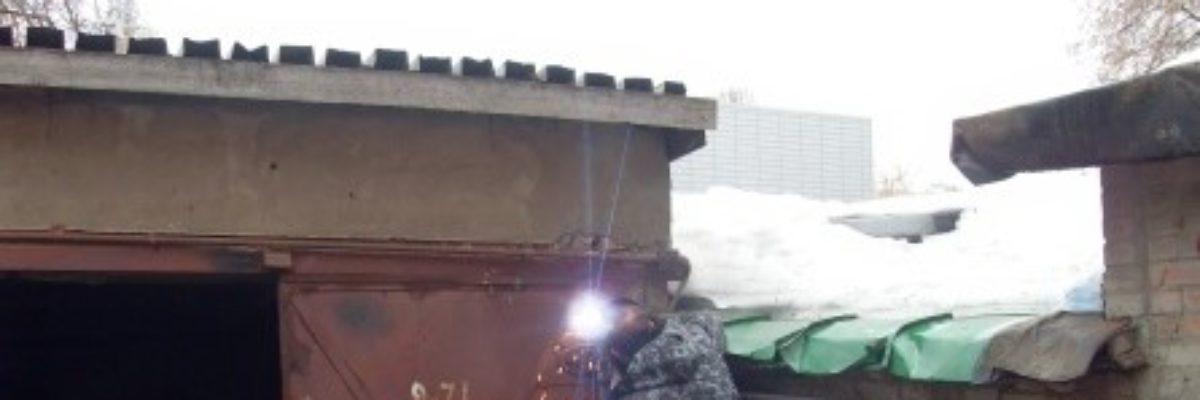 Сварочные работы в Новосибирске